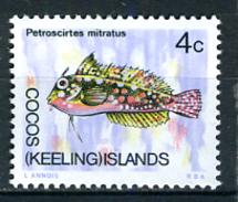 1969 - COCOS ISLAND -  Mi. 11 - NH - (SCH3207 - 10) - Isole Cocos (Keeling)
