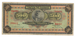 Greece, 500 Dr. 1932, VF. Free Economic Ship. To USA - Greece