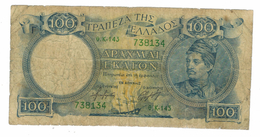 Greece, 100 Dr. 1944, G. Free Economic Ship. To USA - Grecia