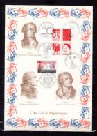 """FRANCE 1992 : Encart 1er Jour N°té / Soie Rare (468/1500) Edit° A.M.I.S."""" AN 1 DE LA REPUBL """" . N°YT 2421. Parf état FDC"""