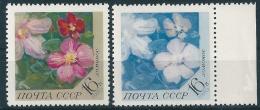 B0101 Russia USSR Flora Plant Flower Clematis MNH ERROR - Pflanzen Und Botanik