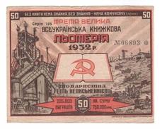Russsia // Ukrainian Book A Lottery In 1932 To 50 Kop - Ukraine