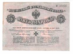 Russia // Mitau Avalov Bermont 5 Mark 1919 - Russie