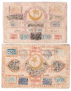 Russia // Bukhara 1,000+ 5,000 Tenge - Russia