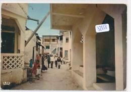 CPM GF-32858- Comores - Moroni - Vieille Rue ( Défauts) - Comores