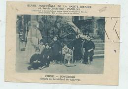 Hong-Kong (Chine) :GP D'une Sœur Soignante Sour De Saint-Paul De Chartres Oeuvre Pontificale En 1930 (animé) GF. - China (Hongkong)