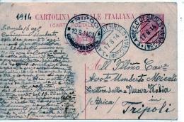 1914 Italia Italy Italien Intero Leoni C10 Vg S. Angelo Di Brolo X Tripoli LIBIA Libya Ganzsache Stationery Card - 1900-44 Vittorio Emanuele III