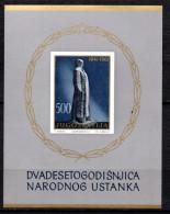 5/  Yougoslavie Blocs & Feuillet  N° 6 Neuf XX MNH Cote : 200,00€ - 1945-1992 République Fédérative Populaire De Yougoslavie