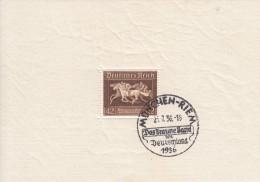BL4, Michel = 18 € (X09076) - Deutschland