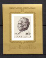 5/  Yougoslavie Blocs & Feuillet  N° 7 Neuf XX MNH Cote : 30,00€ - 1945-1992 République Fédérative Populaire De Yougoslavie
