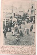TANGIERS  - ( Afrique- Maroc    ) - Rue Principale - Tanger