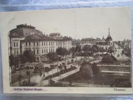 BRAILA . TEATRUL REGAL . CACHET MILITAIRE - Romania