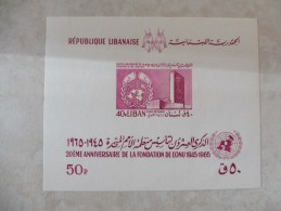Bloc17  Fondation De L' Onu Neut - Liban