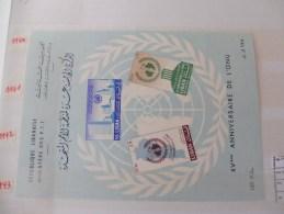 Bloc13 Anniversaire De L´ Onu Neuf - Liban