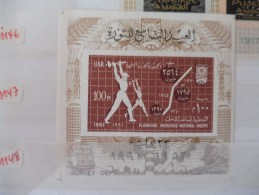 Bloc 12 Egypte - Blocs-feuillets