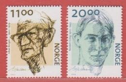 2002 ** (sans Charn., MNH, Postfrish)  Yv  1381/2Mi  1438/9NHK  1473/4 - Norvège