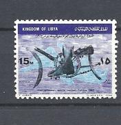 LIBIA   -   1967 Mediterranean Games, Tunisia CYCLISM   USED - Libië