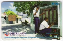 MALDIVES REF MV CARDS MAL-C-11 299MLDGIA - Maldives