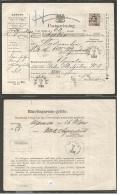 SWEDEN. 1888 (15 March) Westeras - Uppsala. Postal Money Order Fkd 30ore Dark Brown, Cds. Fine.. Carta, Cover, Letter... - Non Classés