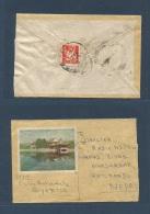 TIBET. 1949 (6 July) Tibet, Gyantse - Nepal, Kathmandu. China PRC Reverse Fkd Ilustrated Envelope. Early.. Carta, Cov...