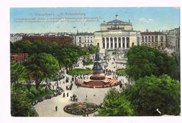 1913 - St. Petersbourg - Theatre D` Alexandre Et Monument De L`imperatrice Catherine II - Russia - Russie