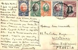 SAN MARIN - Carte Postale Pour La France En 1938 , Affranchissement Plaisant - A Voir - L 5163 - Saint-Marin
