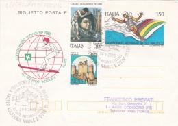 Italy Postal Stationary World Cup 1981 Sci Nautico Velocita P/m Livorno 1993  (G64-67)