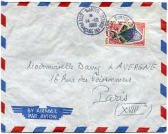 COTE FRANCAISE DES SOMALIS LETTRE PAR AVION DEPART DJIBOUTI 14-10-1960 POUR LA FRANCE - Côte Française Des Somalis (1894-1967)