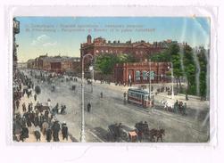 St. Petersbourg - Perspective De Nevsky Et Le Palais Anitchkoff - 1913 - Russia - Russie