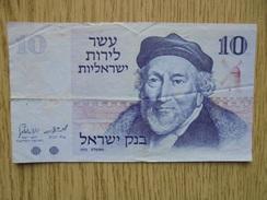 Ancien Billet De Banque - Bank Of Israël - 10 SHEKEL - 1973 - Israel
