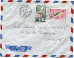 COTE FRANCAISE DES SOMALIS LETTRE PAR AVION DEPART DJIBOUTI 25-10-1960 POUR LA FRANCE - Lettres & Documents
