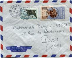 COTE FRANCAISE DES SOMALIS LETTRE PAR AVION DEPART DJIBOUTI 15-11-1960 POUR LA FRANCE - Lettres & Documents