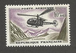 FRANCE - POSTE AERIENNE N°YT 41 NEUF** SANS CHARNIERE - COTE YT : 12€ - 1960/64 - Poste Aérienne
