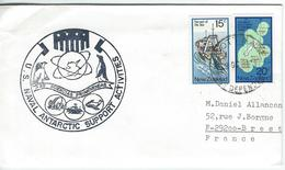 12366  US NAVAL SUPPORT - SCOTT BASE - ROSS DEPENDANCE - 1981 - Lettres & Documents