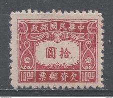 Republic Of China 1945. Scott #J90 (M) Postage Due * - 1945-... République De Chine