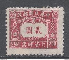 Republic Of China 1945. Scott #J87 (M) Numeral Of Value * - 1945-... République De Chine