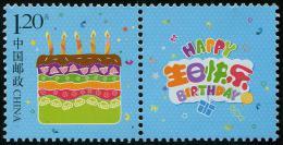 China (2015) - Set + Label -  /  Birthday Cake - Food - Gastronomie - Gastronomy - Gastronomia - Levensmiddelen