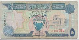 BAHRAIN P. 20b 5 D 1973 VF - Bahrein