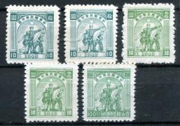 """China,Chine 1949 Minilot Mi.Nr.84/90 (Zähnung ??)Mittel- China""""Arbeiter,Soldat""""5 Werte Aus Nr.82/86 Ungebraucht,o.G. - Neufs"""
