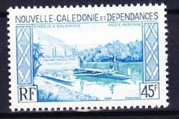 NOUVELLE CALEDONIE POSTE AERIENNE 1979 YT N° PA 200 ** - Neufs