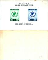 84371) Liberia-1977- Anno Mondiale Del Riffugiato -BF-15 - Nuovo - Liberia