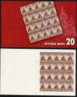 RUSSIE RUSSIA 2008, DEFINITIVE / USAGE COURANT, CARNET DE 20 VALEURS, NEUF / MINT. R1368 - 1992-.... Federation