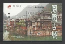 Macao Macau 2011 Yvert Bloc 209 **  Ville Ancienne De Fenghuang- Mainland Scenery IV - Superbe