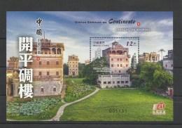 Macao Macau 2013 Yvert Bloc 228 ** Diaolou De Kaiping- Mainland Scenery V - Superbe