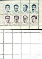 84383) Jugoslavia-1973-partigiani Jugoslavi-BF.n.17a--nuovo - Nuovi