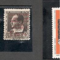 Spain1937:CANARIAS Edifil7 Used Cat.Value $14 - Emisiones Repúblicanas