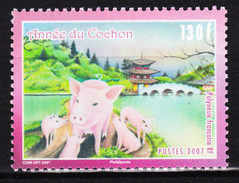 Polynésie Francaise 2007 Chinese New Year Of The Pig (Mi M1000 Yv 800 ) MNH Luxe - Polynésie Française