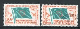 Cote D´ivoire Y&T N°207 Neuf Avec Charnière * Et Oblitéré - Côte D'Ivoire (1960-...)