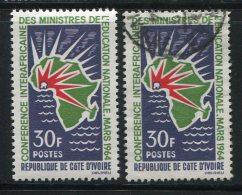 Cote D´ivoire Y&T N°222 Neuf Avec Charnière * Et Oblitéré - Costa D'Avorio (1960-...)