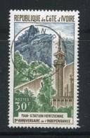 Cote D´ivoire Y&T N°287 Oblitéré - Costa D'Avorio (1960-...)